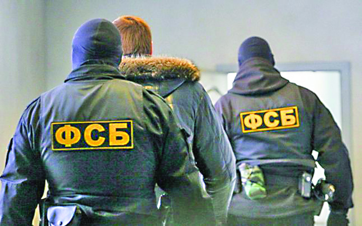cap cub 1 Agentii FSB extradati de SRI s au intors!