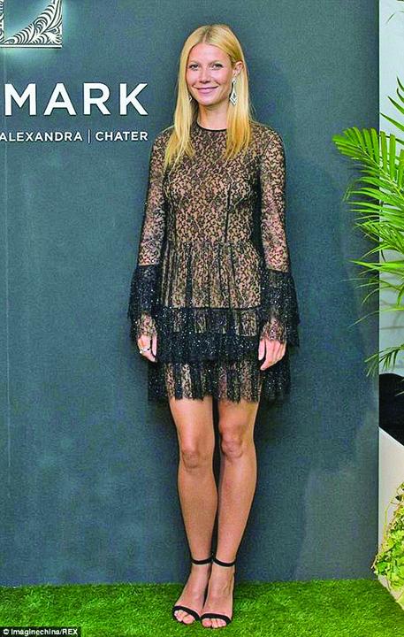 gwyneth paltrow1 Gwyneth Paltrow lanseaza vitaminele pentru femeile de cariera