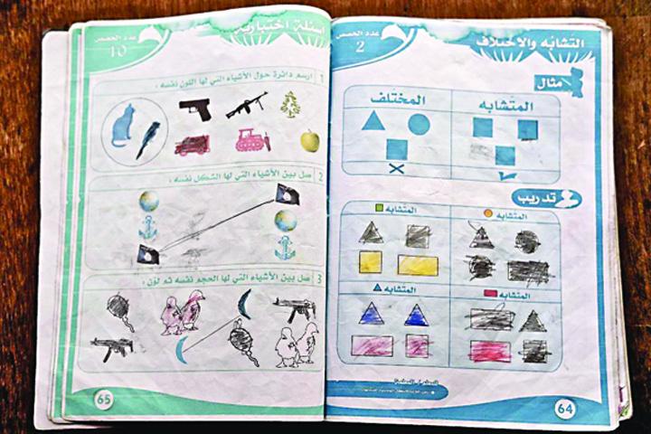 isis2 1 Programa scolara ISIS pentru copii