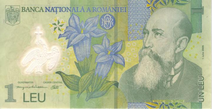 leu 720x371 Cum sta leul, joi, in fata euro si a francului elvetian