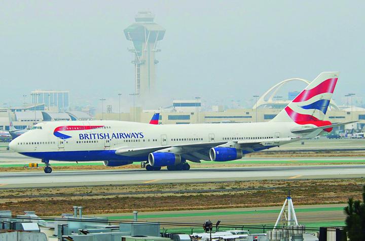 17778674 758532900979379 495998853 o Batrana fortata sa stea uda timp de 13 ore, dupa ce i s a refuzat utilizarea toaletei in avion!