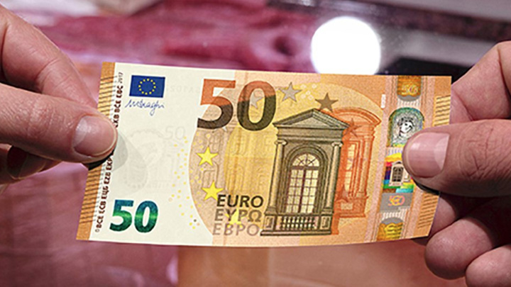 Bancnota de 50 euro Iata noua bancnota de 50 de euro
