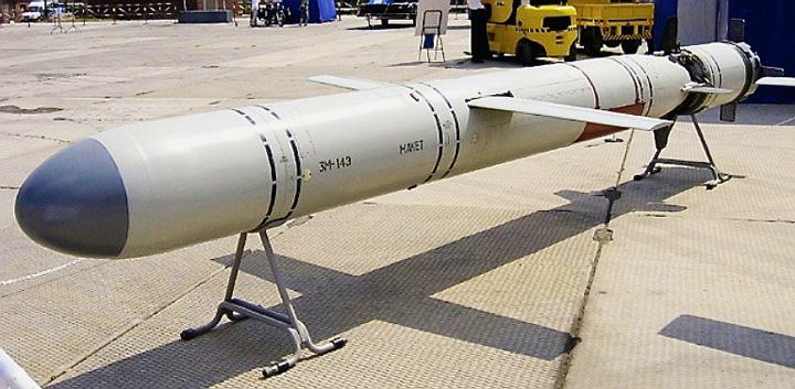 Rachetajpg SUA si aliatii sai, fara aparare in fata noilor rachete rusesti