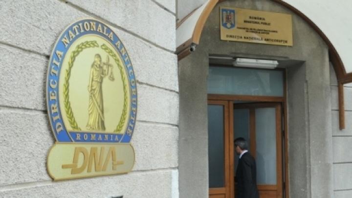 dna 78715600 22034100 DNA a bagat in urmarire penala trei directori Romgaz