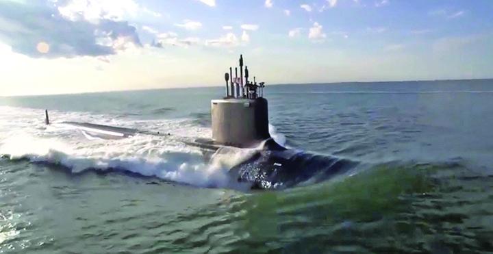 submarin SUA fabrica submarine pentru femei