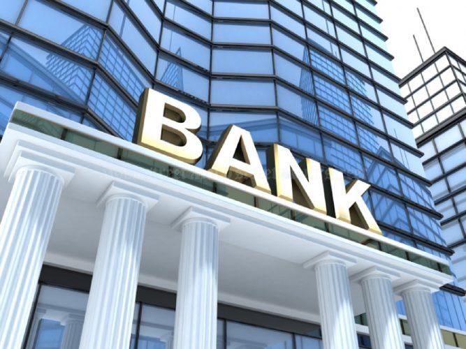 4 banci 667x500 Patru banci din Romania sunt scoase la vanzare
