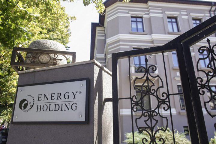 Energy Holding 720x480 Energy Holding si a cerut insolventa