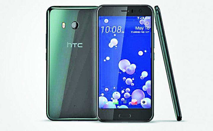 htc u11 3v brilliantblack 640 720x445 HTC U 11, smartphone ul cu margini tactile