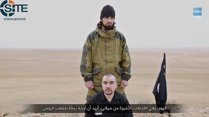 isis 720x405 Putin, umilit de ISIS de Ziua Victoriei