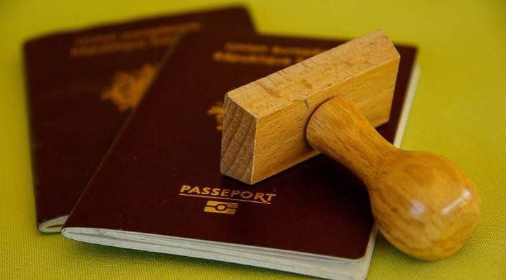 pasaportl 720x398 Pasapoartele  se muta in Plaza Romania