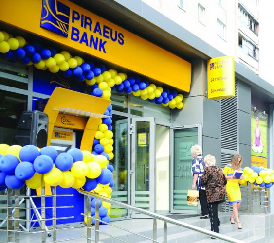piraeus 563x500 Cutremur la Piraeus Bank!