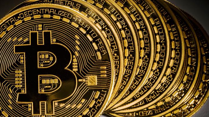 bitcoin Bitcoin pentru sapte banci europene