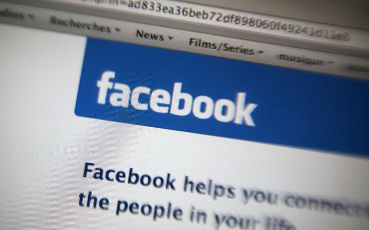 internet Gigantii Internetului creaza un Forum mondial antitero