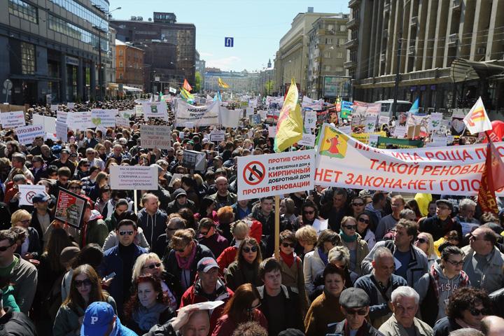 manifestaţie Moscova blocuri Moscova darama 4.500 de blocuri si muta 1, 6 milioane de oameni