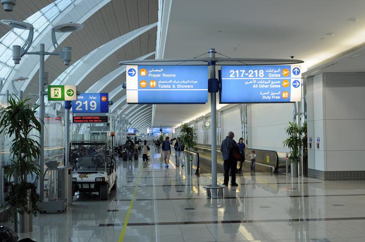 smartphones Smartphones in loc de pasapoarte pe aeroportul din Dubai