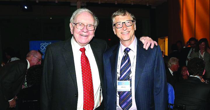 104257784 GettyImages 475796678 Donatie uriasa pentru fundatia lui Bill Gates!