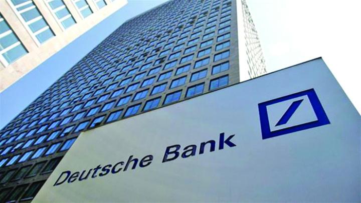 Deutsche Bank 1 Deutsche Bank pariaza pe IT ul romanesc