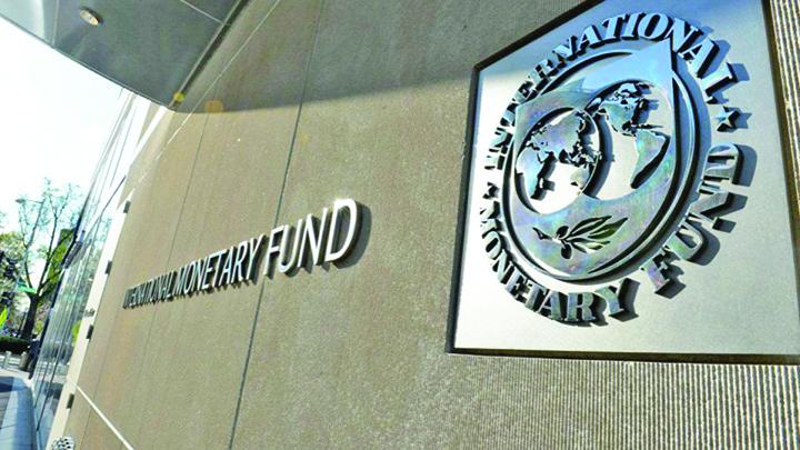 FMI FMI ajuta si fara bani