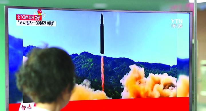 coreea Cadoul lui Kim Jong un de ziua Unchiului Sam