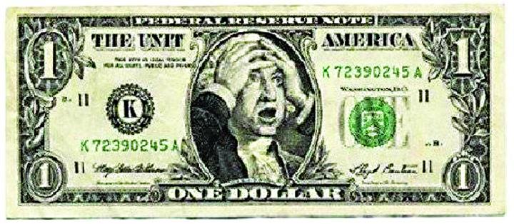 dollar1 Dolarul e mai mic!
