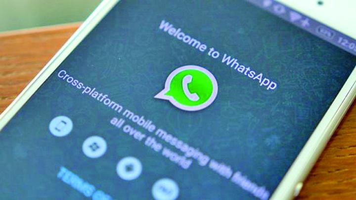furt de date prin whatsapp politia romana avertizeaza utilizatorii sa nu deschida acest mesaj size1 O noua escrocherie pe WhatsApp!