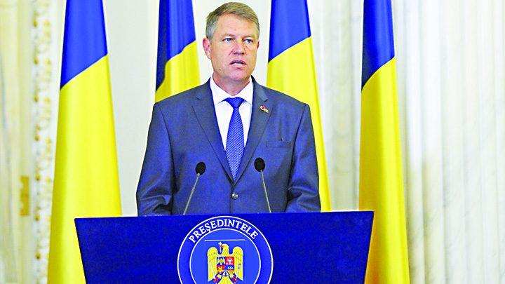 iohannis 3 720x405 Iohannis l a laudat pe Melescanu dupa declaratia privind aderarea la Zona Euro