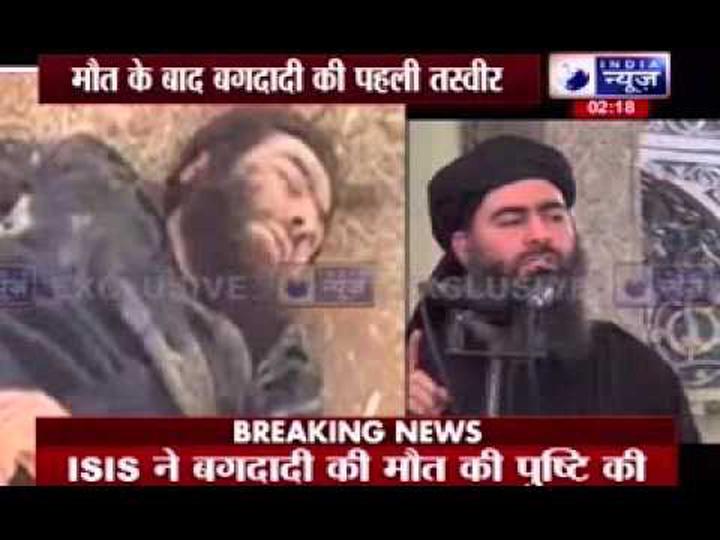 isis1 Putin i a tuns barba liderului ISIS