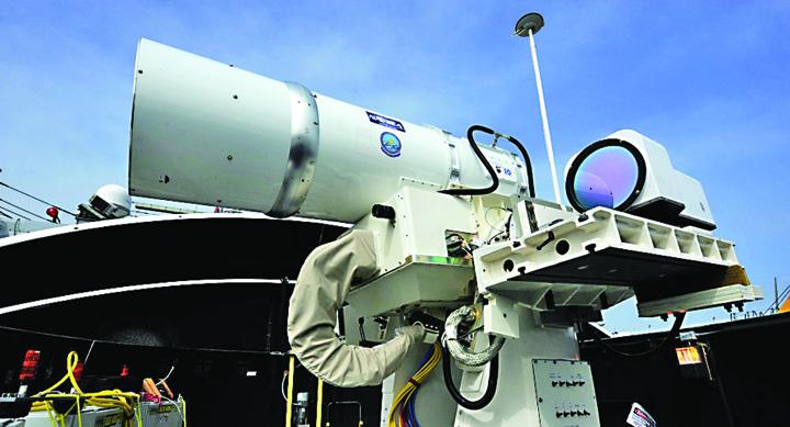 laser Americanii trag cu arma laser!