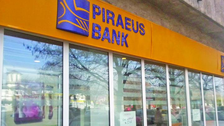 piraeus 5466889 32434900 National a avut dreptate: Piraeus Bank paraseste Romania