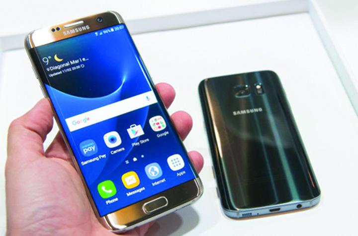 samsung galaxy s8 mini Galaxy S8 umfla panzele Samsung