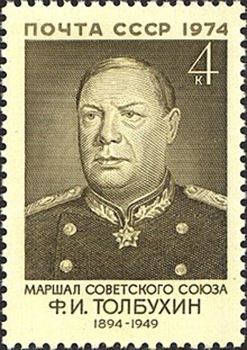 Fiodor Tolbuhin maresal Razboi ruso roman pentru un parc din Capitala