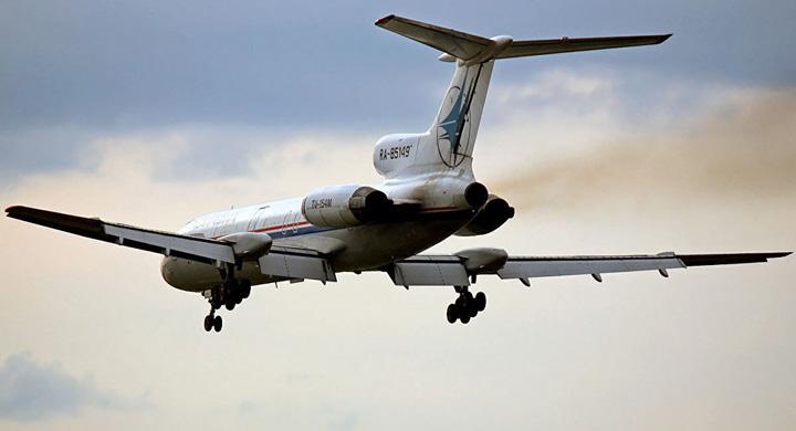 avion mare Avion rusesc, deasupra Casei Albe, CIA, Pentagon, Trump National Golf...