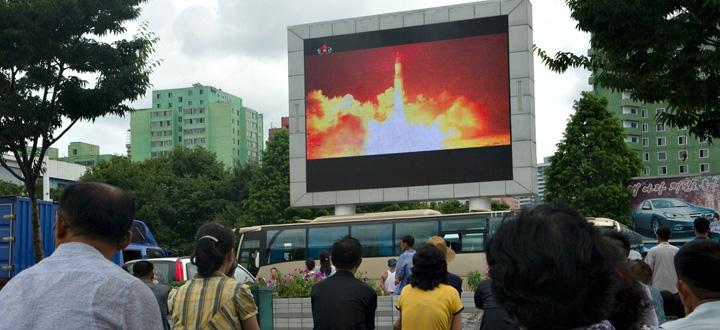 bomba kim Cat de bomba e bomba lui Kim Jong un