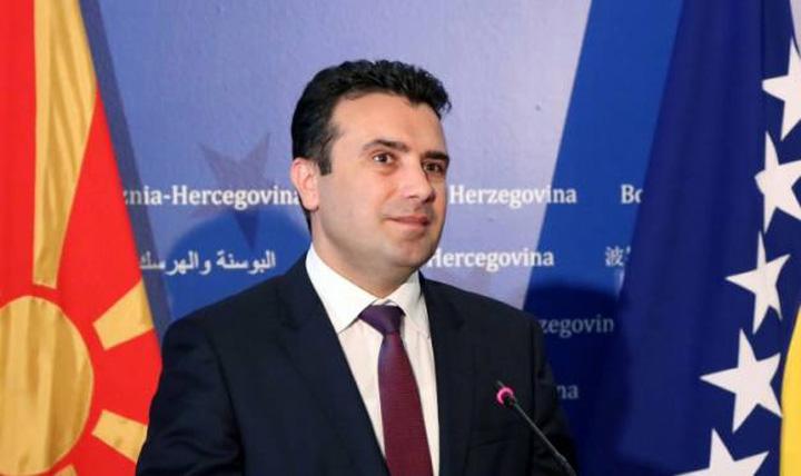 macedonia Macedonia isi schimba numele