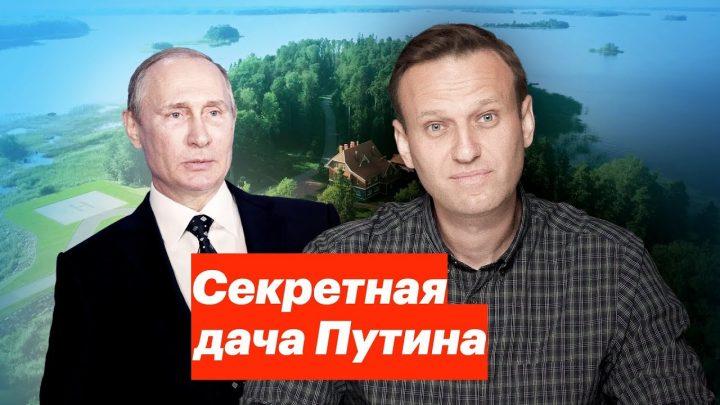 putin 2 720x405 Cu drona la castelul lui Putin