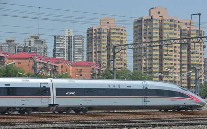 tren Cea mai lunga cale ferata costa 242 miliarde dolari