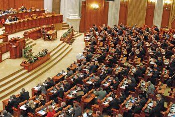 Parlament plen Narcis Pop 29 350x235 Motiunea simpla impotriva ministrului Finantelor intra la dezbatere