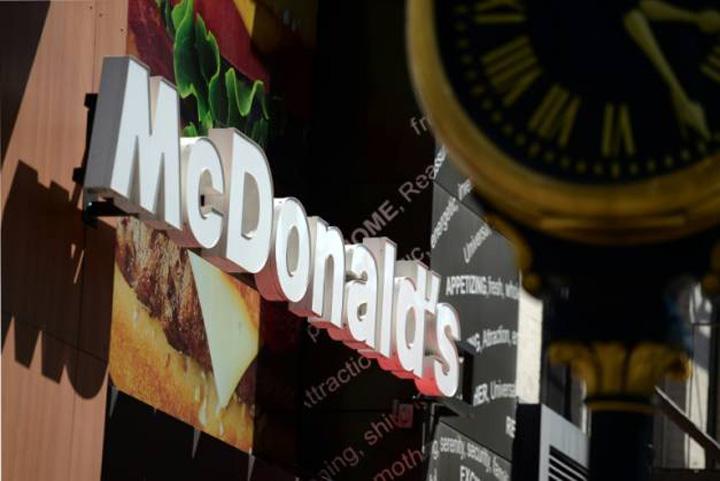 mc donalds Marea Britanie, prima greva la McDonalds