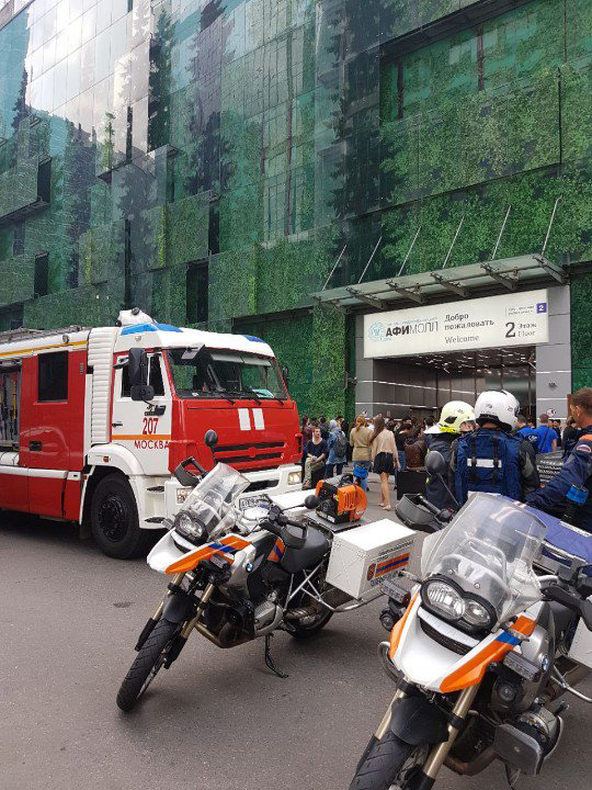 moscova 1 Terorism la Moscova, 20 de alerte si 20.000 de oameni evacuati