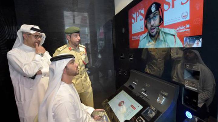 "sectie2 Sectie de politie ""smart"" in Dubai"