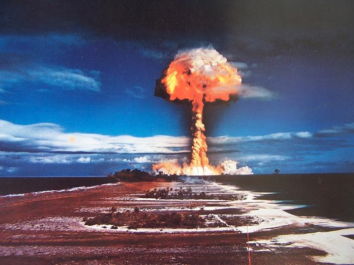 test francez Planeta nucleara