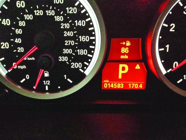 23022204 879876792178322 918578216 n Afla cat mai poti rula dupa aprinderea martorului pentru rezervorul de benzina