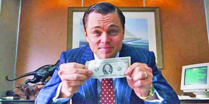 """broker Monedele virtuale sunt """"cea mai mare inselatorie"""""""