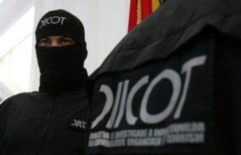 diicot 1 465x390 350x225 Roman de nationalitate palestiniana, cercetat pentru propaganda terorista
