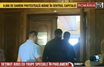 esc 350x225 Fost secretar de stat, adus sub escorta la Comisia SRI de la Parlament