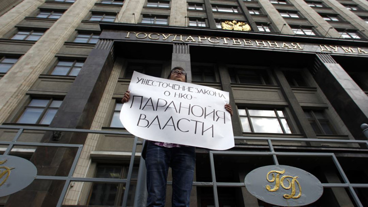 ong ONG urile ameninta suveranitatea Rusiei