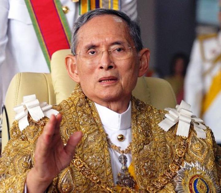 rege medalion Un palat pentru incinerarea regelui Thailandei