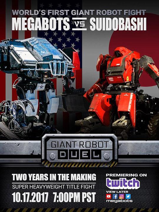 robot2 Premiera galactica: duelul gigantilor de otel