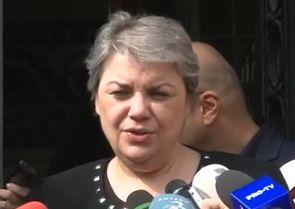 shh UPDATE Sevil Shhaideh, la DNA pentru a primi raportul expertizei in cazul Belina