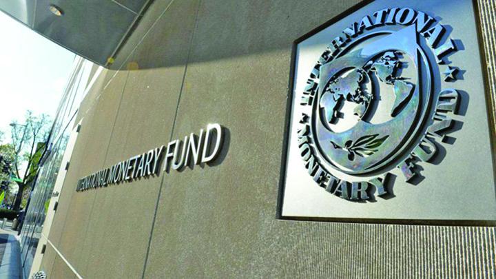 sigla FMI Una calda de la FMI